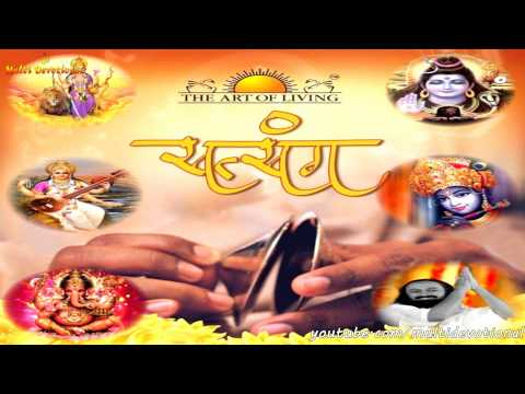 satsang...Art Of Living Bhajans