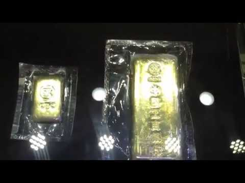 China Gold Street Prices