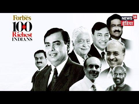 Forbes Rich List 2017: Meet Forbes' Top 10 Richest Indians   News18 India