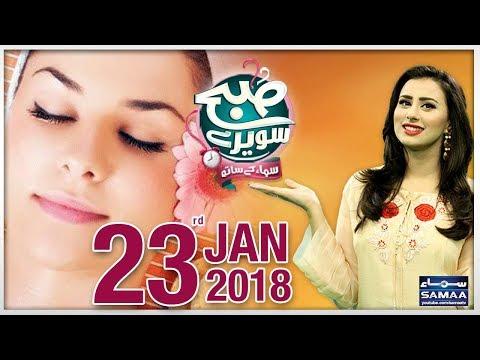 Subah Saverey Samaa Kay Saath | SAMAA TV | Madiha Naqvi | 23 Jan 2018