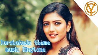 Darshakudu theme music Ringtone | Ammai Cute Abbai naatu bgm Ringtone || Charan_yadav