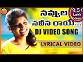 Super Hit Navvula Naveena Raye Dj Song | Telugu Folk Lyrical Video Songs | Palle Video Songs