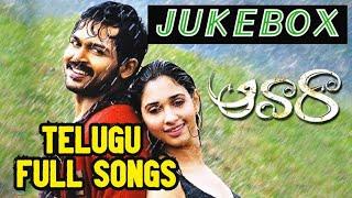 #Awaara Telugu Songs Jukebox | #PaiyaaSongs in Telugu | Telugu Love Songs | Karthi, Tamannah