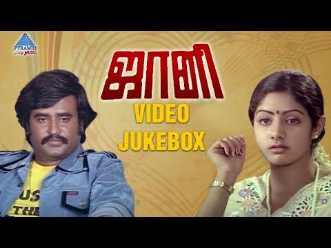 Johnny Tamil Movie Songs | Video Jukebox | Rajnikanth | Sridevi | Ilayaraja | Pyramid Glitz Music