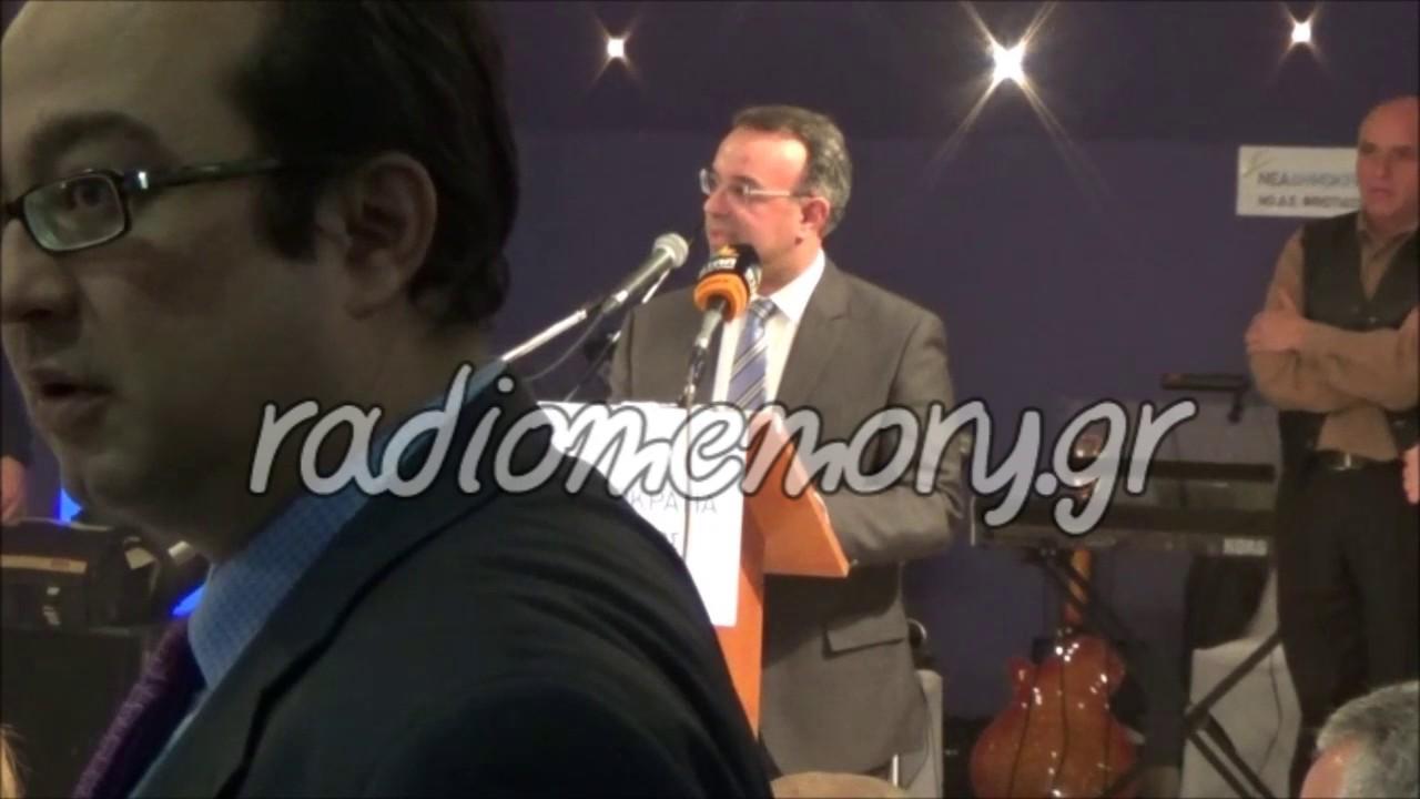 ΝΟΔΕ Φθιώτιδας - Ετήσια Εκδήλωση