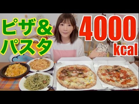 【MUKBANG】 [Pizza Salvatore Cuomo] 2 Large Pizza & 3 Kinds Of Pasta! About 4000kcal [CC Available]