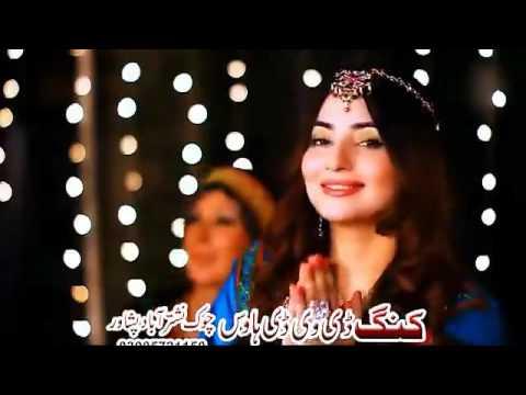 Gul Panra And Hashmat Sahar( New Tapey 2016) - Da Kurme Gula HD Song