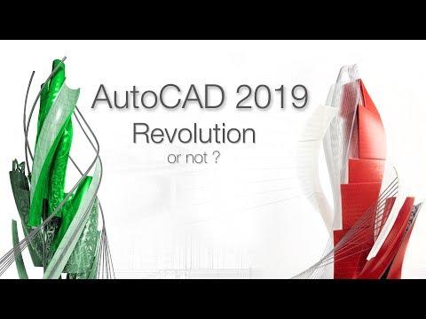 Программы AutoCAD 2019. Что нового?