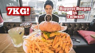 INSANE 7KG BURGER CHALLENGE | 7公斤巨無霸漢堡