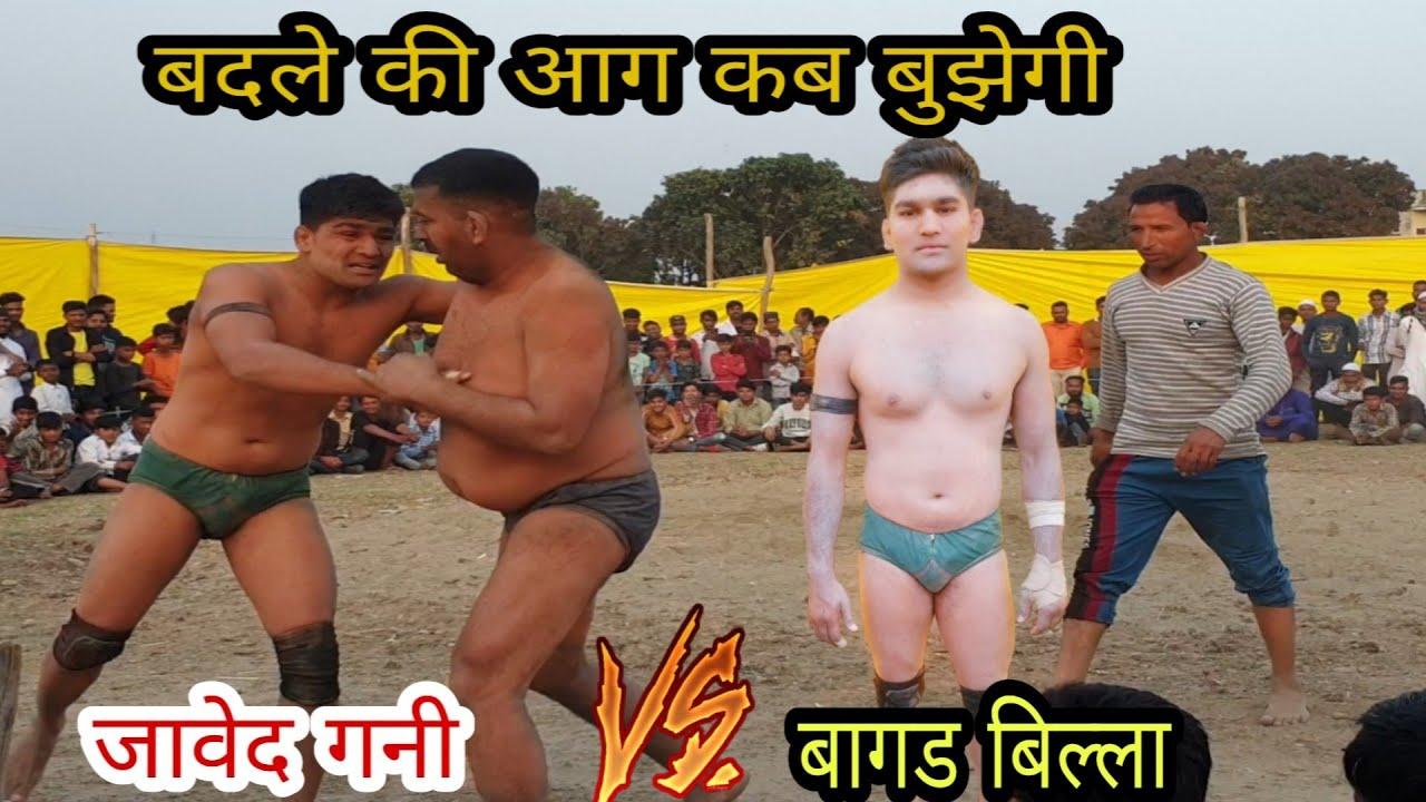 जावेद गनी vs बागड बिल्ला पहलवान राजस्थान  की छिड गई जगं//javed ganni pahalvan ki ♥ kushti