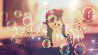 첫사랑 (first love) - TIDO KANG : 사랑스러운 피아노 뉴에이지 음악 (무료 BGM/ncs)