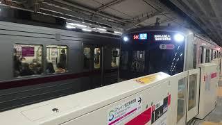 東武9050系 9151F 自由が丘駅到着発車 東急5050系 5157F 発車