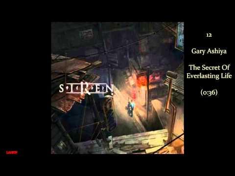 Forbidden Siren Soundtrack