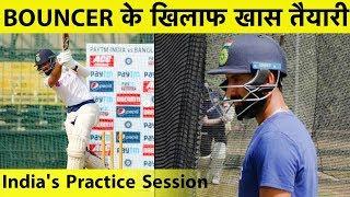 Batting Coach ने दी खिलाड़ियों को खास Tips, Rahane-Pujara ने Nets में की शानदार बल्लेबाजी | INDvsNZ