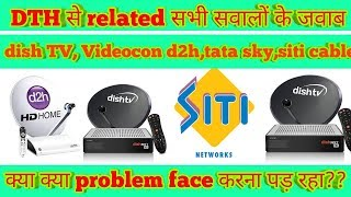 DTH Apna Pack Selection Problem after trai new rules create problem solutions