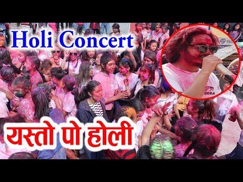 """""""होलि धमाका"""" युवतीहरुको बब्बाल डान्स Best Holi Concert in Nepal 2019"""