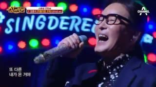 [싱데렐라] 김종서 - 아름다운 구속