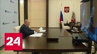 Путин: у мира нет будущего без соглашений, ограничивающих гонку вооружений - Россия 2