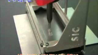 高機能タイプ・電磁式ドットマーキングマシン