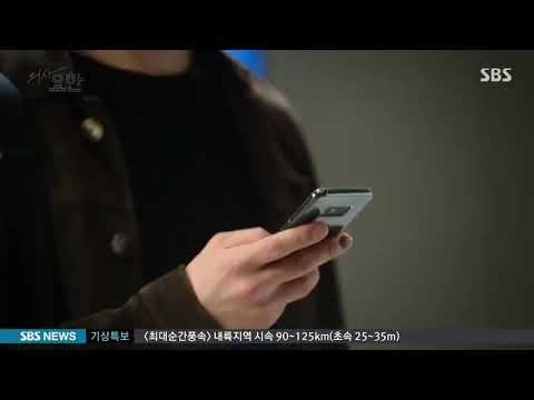 Jisung ❤ lee seyoung kiss scene