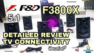 F&D f3800x 5.1 Home Theater Unboxing and Full Review Best 5.1 Home Theater system Fenda FD Telugu