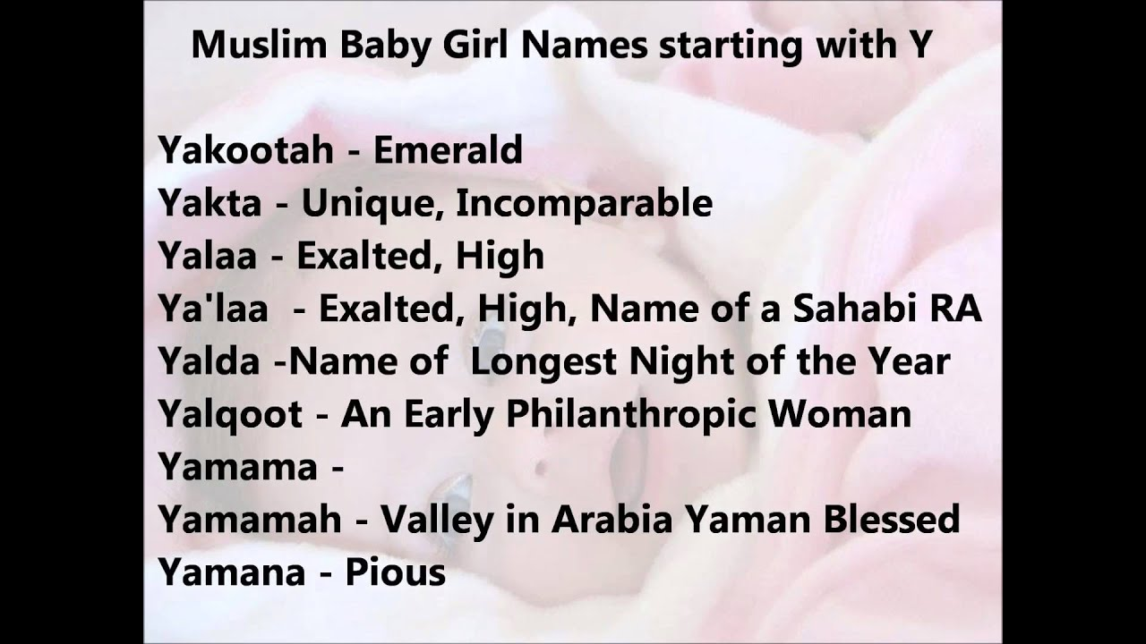 Muslim Baby Girl Names Starting With Y Unique Arabic