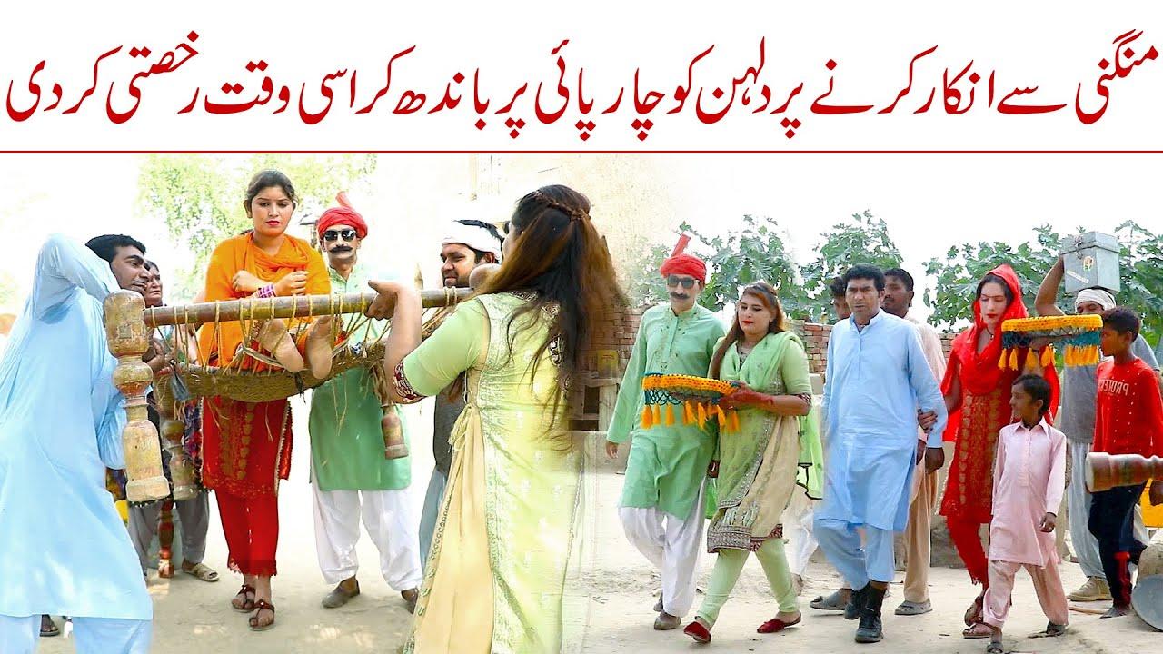 Download Funny weding Movment //Ramzi Sughri Ghafar Thakar & Mai Sabiran New Funny Video By Rachnavi Tv