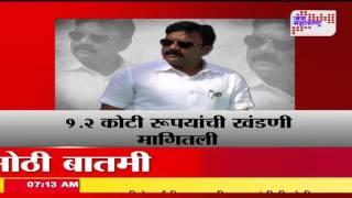 Annabhau sathe scam complete 500 crores