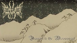 Eave - Banners to the Moonswept [Full EP] (Post-Black Metal / Blackgaze)