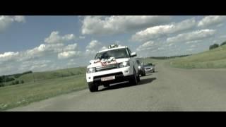Алексей Воробьев Будь пожалуйста послабее свадебный клип