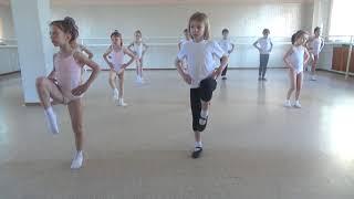 Урок хореографии для детей 6-7 лет в балетной школе. Часть1| Ballet school
