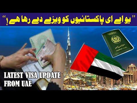 Latest UAE Visa Information| Dubai News