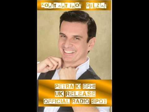 KONSTANTINOS DILZAS PETRA KI EFHI OFFICIAL UNITED KINGDOM RADIO SPOT