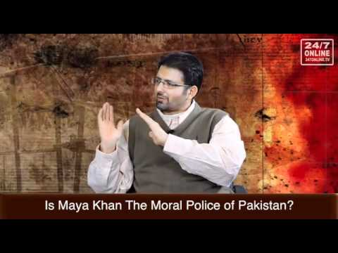 Thumbnail: Out of Bounds - Is Maya Khan the moral police of Pakistan? - Part 2