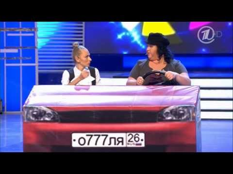 КВН Город Пятигорск - Оля таксист