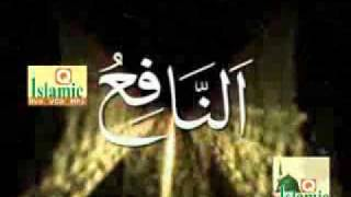 Listen 99  names of Allah