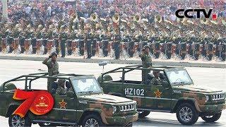 [中华人民共和国成立70周年]武警反恐突击方队| CCTV