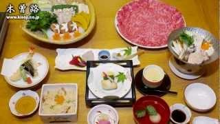 木曽路は昭和25年に創業した老舗。本社は名古屋にあります。 本日まで、...