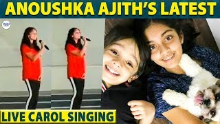 Anoushka Ajith's Live Singing Performance | Thala Ajith | Valimai