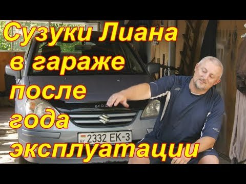 Американская свалка ( Ford F-150 SVT Lightning ) - YouTube