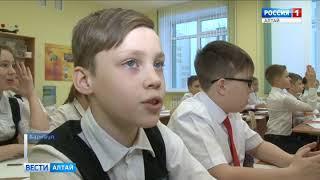 3 млрд рублей потратят в Алтайском крае на реализацию нацпроекта «Образование»