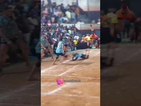 Download kabaddi high jump