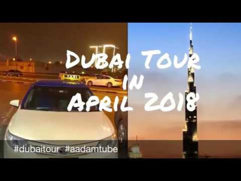 Dubai Tour In April 2018