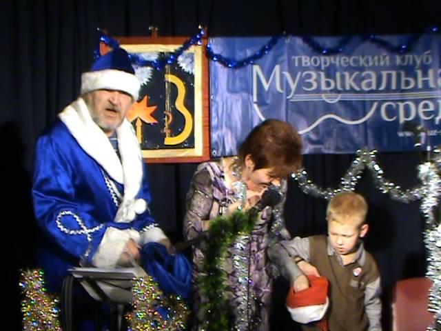 Музыкальная Среда. 24.12.2014. Часть 4