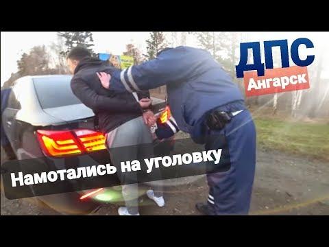 Жёсткий БЕСПРЕДЕЛ ДПС