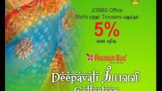 Deepavali Promotion At fashion Bug Thumbnail
