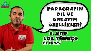 Paragrafın Dil ve Anlatım Özellikleri | 2021 LGS Türkçe Konu Anlatımları #8trkc