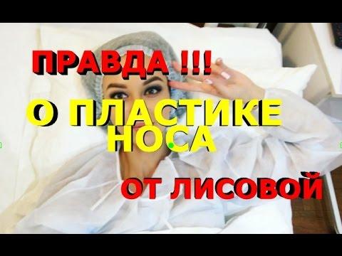 За что сидит Анастасия Дашко? Когда выйдет на свободу