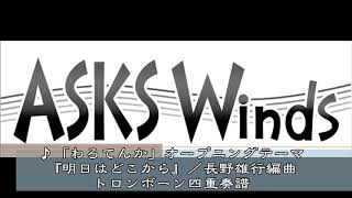 http://askswinds.com/shop/products/detail.php?product_id=2887 『ASK...