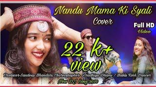 Nandu Mama Ki Syali || Cover || New kumauni & Garhwali DJ song 2020